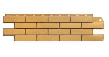 Фасадные панели для наружной отделки дома (сайдинг) в Ульяновске Фасадные панели Флэмиш