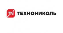 Пена монтажнaя в Ульяновске Технониколь