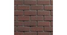 Фасадная плитка HAUBERK в Ульяновске Обожжённый кирпич