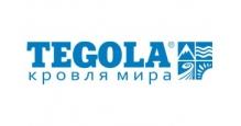 Гибкая черепица в Ульяновске Tegola