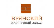 Кирпич облицовочный в Ульяновске Брянский кирпичный завод