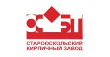 Кирпич облицовочный в Ульяновске Старый Оскол завод