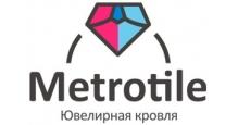 Доборные элементы для композитной черепицы в Ульяновске Доборные элементы Metrotile