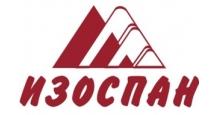 Пленка для парогидроизоляции в Ульяновске Пленки для парогидроизоляции Изоспан